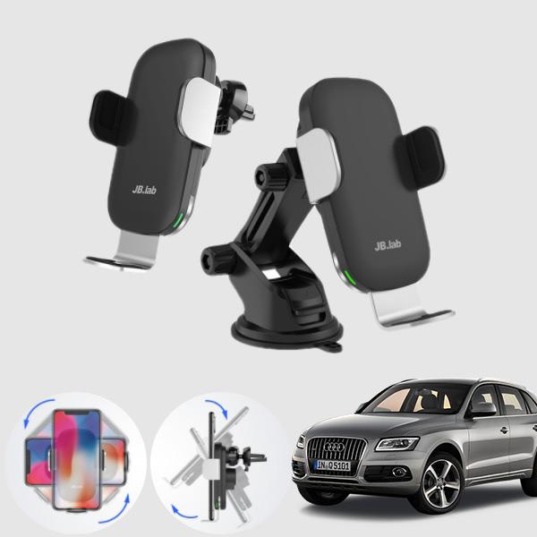 Q5(8R)(08~17) 무소음 무선충전 스마트폰 거치대 cs08012 차량용품