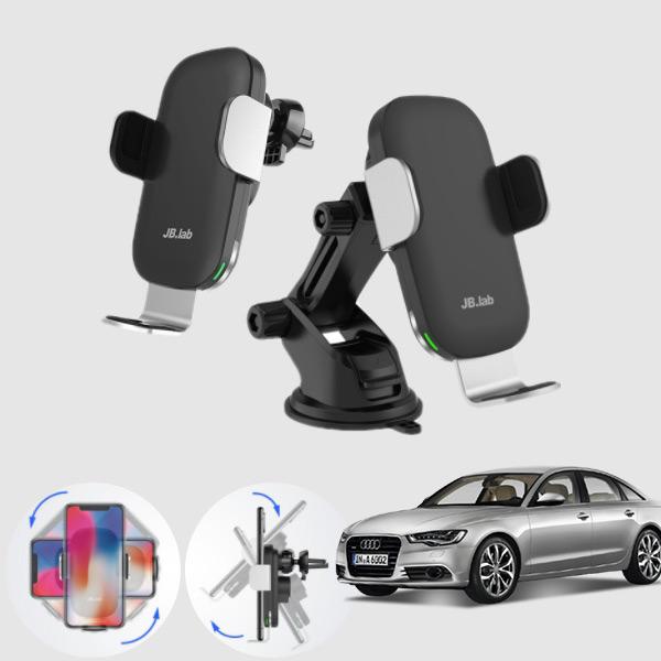 A6(C7)(12~) 무소음 무선충전 스마트폰 거치대 cs08027 차량용품