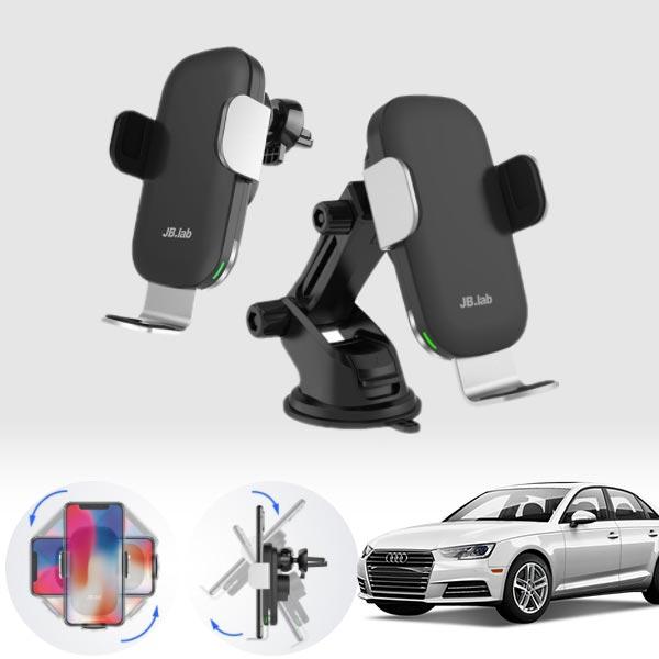 A4(B9)(16~) 무소음 무선충전 스마트폰 거치대 cs08029 차량용품