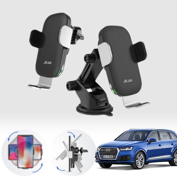 Q7(4M)(15~) 무소음 무선충전 스마트폰 거치대 cs08030 차량용품