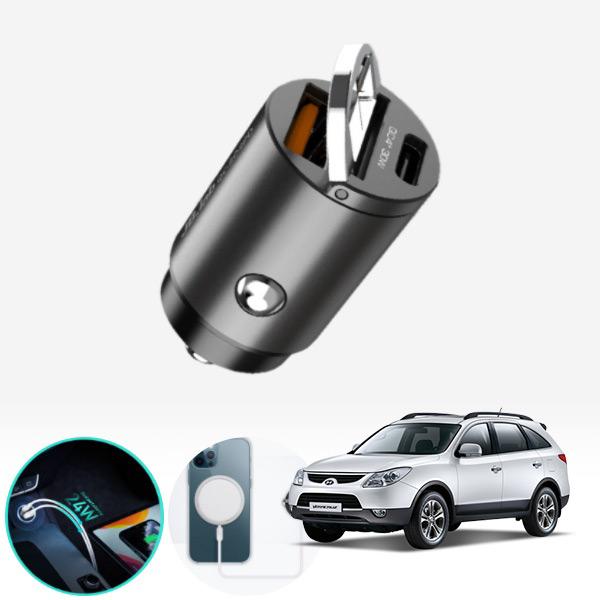 베라크루즈 듀얼 초고속 차량 충전기 jbx-223 cs01023 차량용품