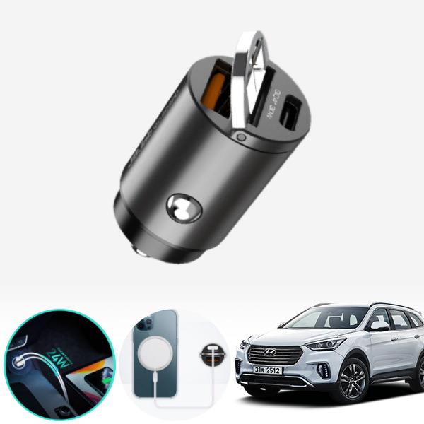 맥스크루즈 듀얼 초고속 차량 충전기 jbx-223 cs01051 차량용품