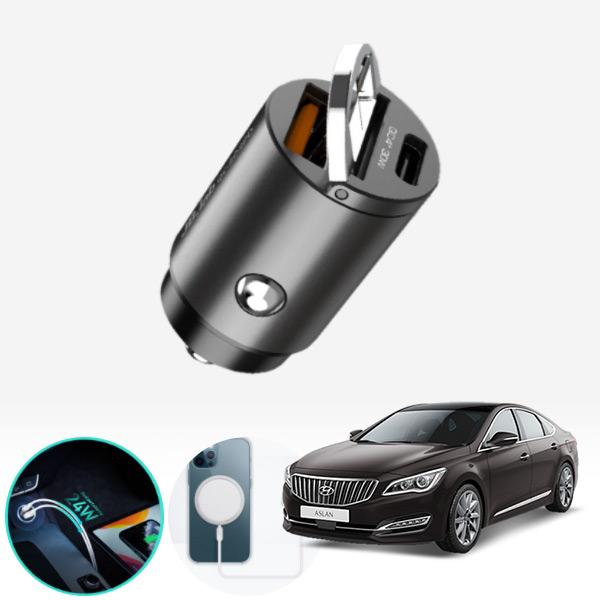 아슬란 듀얼 초고속 차량 충전기 jbx-223 cs01054 차량용품