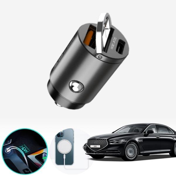 제네시스 G90 듀얼 초고속 차량 충전기 jbx-223 cs01077 차량용품