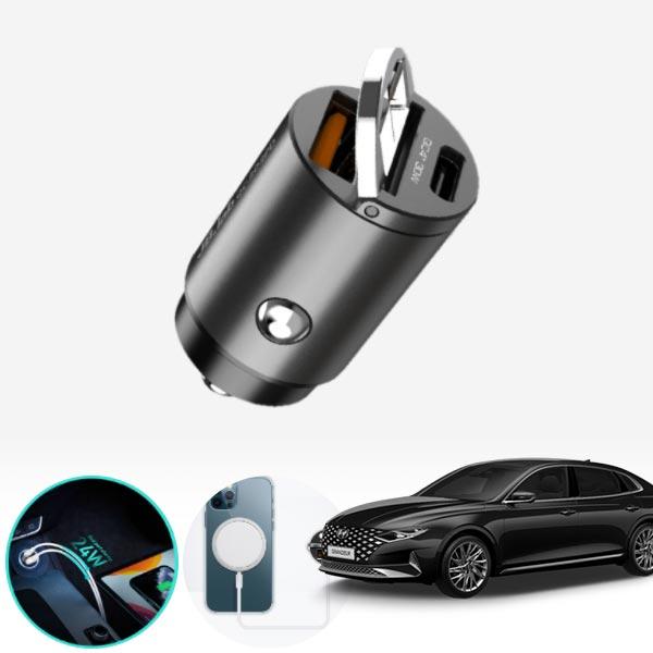 그랜저ig2020 듀얼 초고속 차량 충전기 jbx-223 cs01079 차량용품