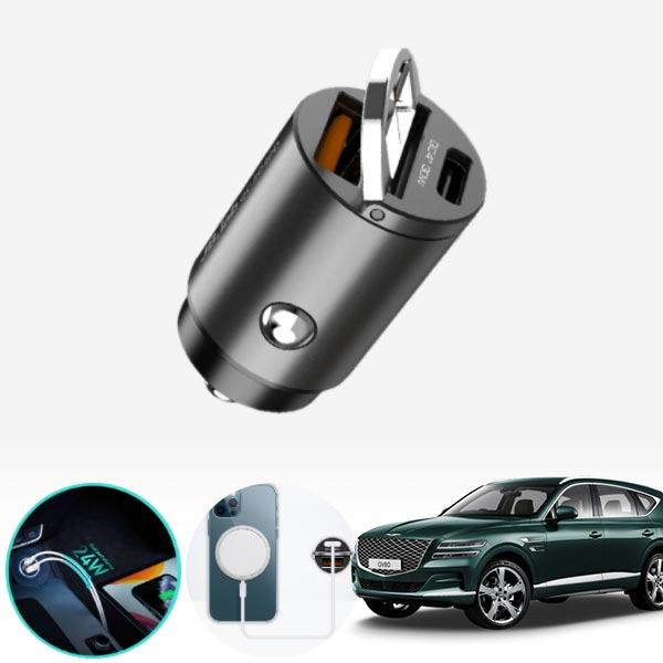 제네시스GV80' 듀얼 초고속 차량 충전기 jbx-223 cs01080 차량용품