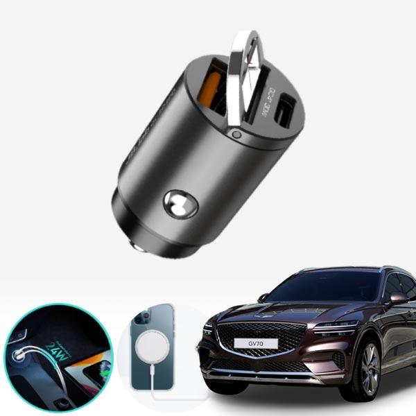제네시스GV70' 듀얼 초고속 차량 충전기 jbx-223 cs01082 차량용품