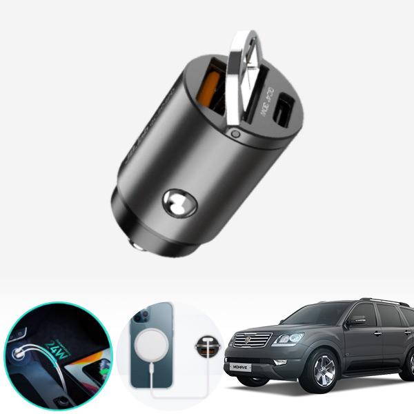 모하비 듀얼 초고속 차량 충전기 jbx-223 cs02034 차량용품
