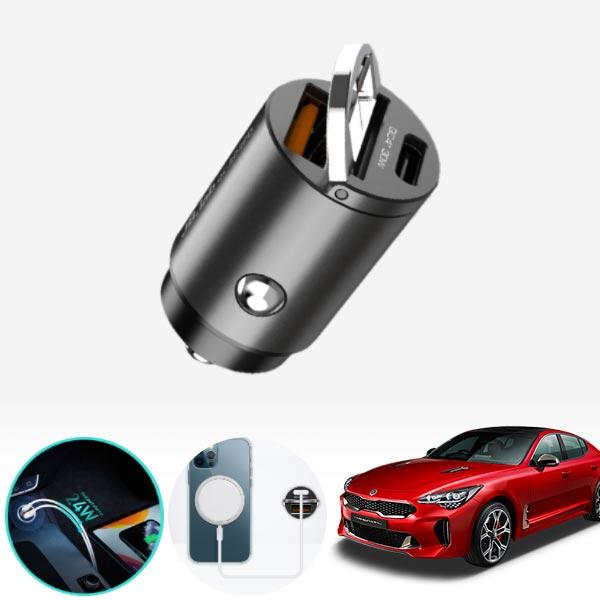 스팅어 듀얼 초고속 차량 충전기 jbx-223 cs02060 차량용품