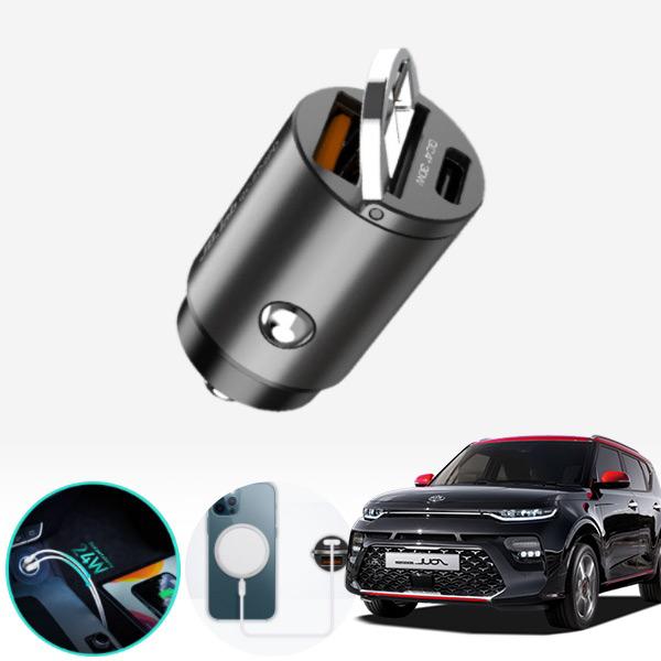 쏘울부스터 듀얼 초고속 차량 충전기 jbx-223 cs02065 차량용품