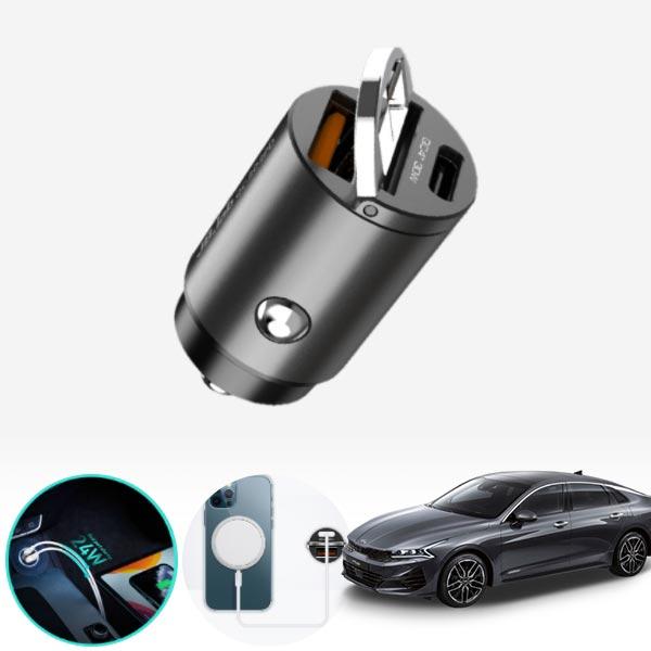 K5(3세대)2020' 듀얼 초고속 차량 충전기 jbx-223 cs02068 차량용품