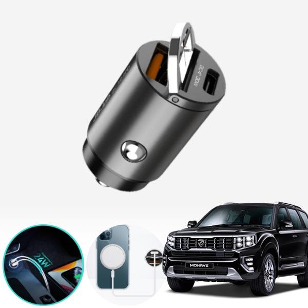 모하비(더마스터)' 듀얼 초고속 차량 충전기 jbx-223 cs02069 차량용품