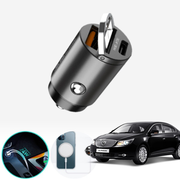 알페온 듀얼 초고속 차량 충전기 jbx-223 cs03022 차량용품