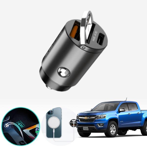 콜로라도' 듀얼 초고속 차량 충전기 jbx-223 cs03042 차량용품