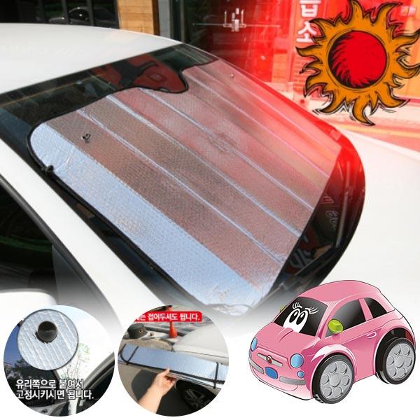 전차종공용 열차단 은박 앞유리커버 햇빛가리개 cs41001 차량용품