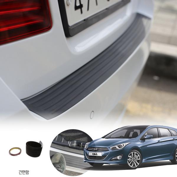 i40(11~18) 범퍼 스크레치 몰딩 cs01012 차량용품