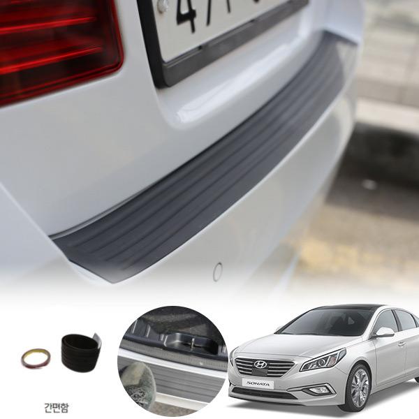 쏘나타(LF)(14~) 범퍼 스크레치 몰딩 cs01052 차량용품