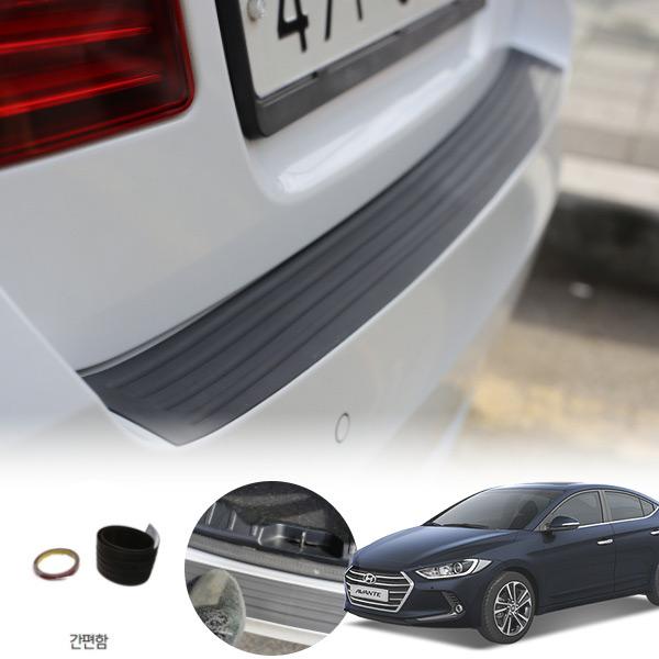 아반떼AD(15~) 범퍼 스크레치 몰딩 cs01057 차량용품