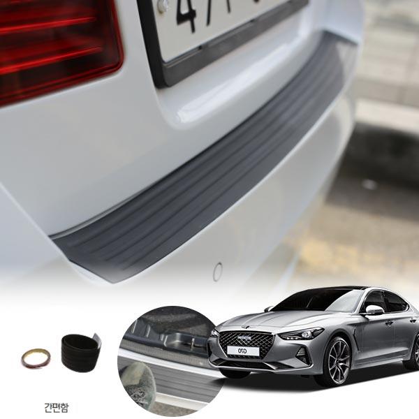 제네시스G70 범퍼 스크레치 몰딩 cs01068 차량용품
