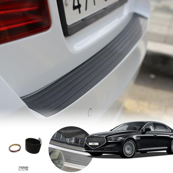 제네시스 G90 범퍼 스크레치 몰딩 cs01077 차량용품
