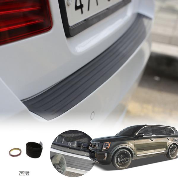 텔루라이드 범퍼 스크레치 몰딩 cs02066 차량용품