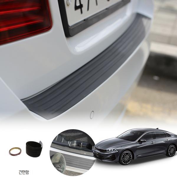 K5(3세대)2020 범퍼 스크레치 몰딩 cs02068 차량용품