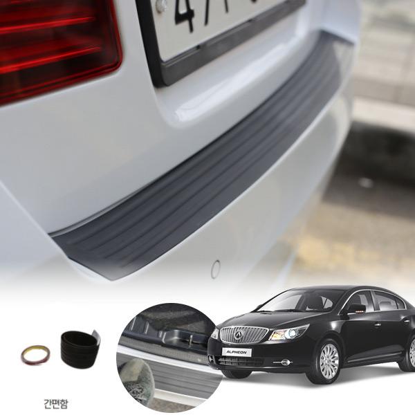 알페온 범퍼 스크레치 몰딩 cs03022 차량용품