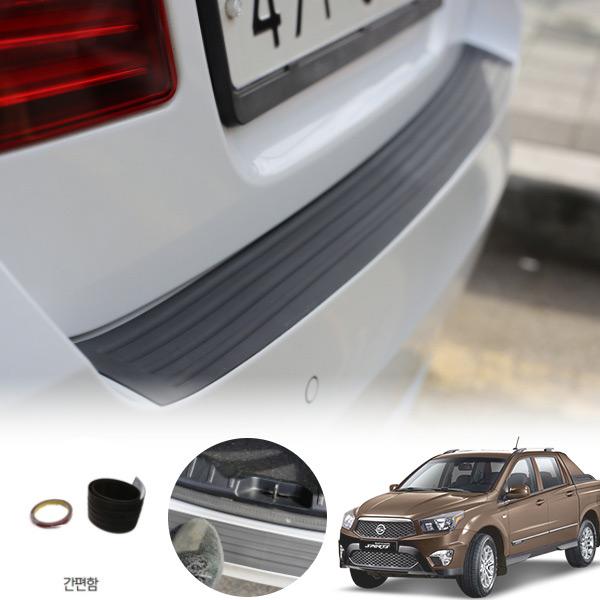 코란도스포츠 범퍼 스크레치 몰딩 cs04014 차량용품