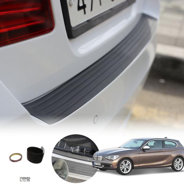 1시리즈(F20)(13~) 범퍼 스크레치 몰딩 cs06002 차량용품