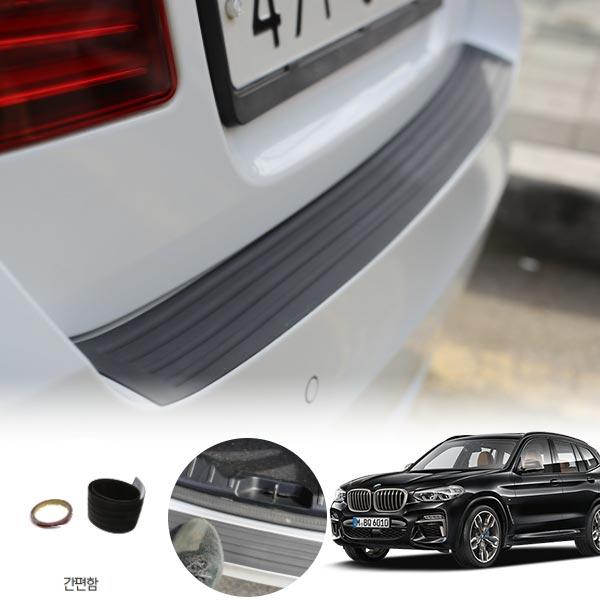 X3(G01)(18~) 범퍼 스크레치 몰딩 cs06041 차량용품