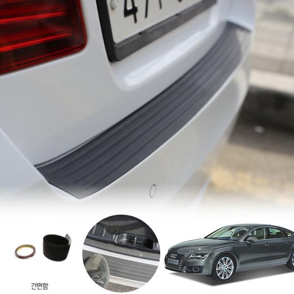 A7(4G8)(10~17) 범퍼 스크레치 몰딩 cs08008 차량용품
