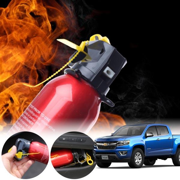 콜로라도' 차량용 초간편 소화기 UCA-023 cs03042 차량용품