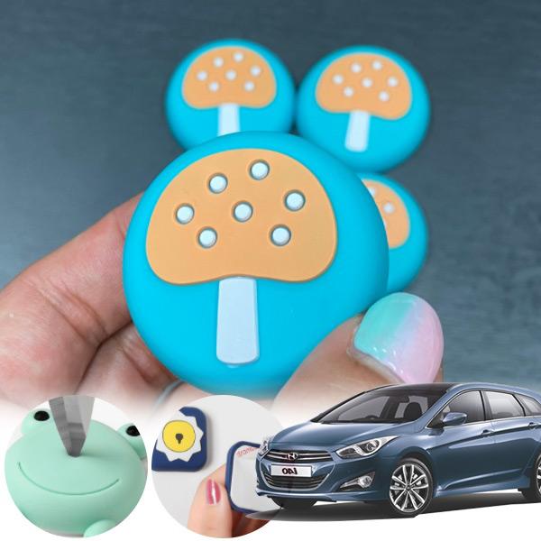 i40(11~18) 유카 독버섯 도어가드 4p cs01012 차량용품