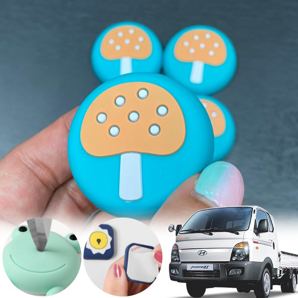 포터2(04~) 유카 독버섯 도어가드 4p cs01053 차량용품