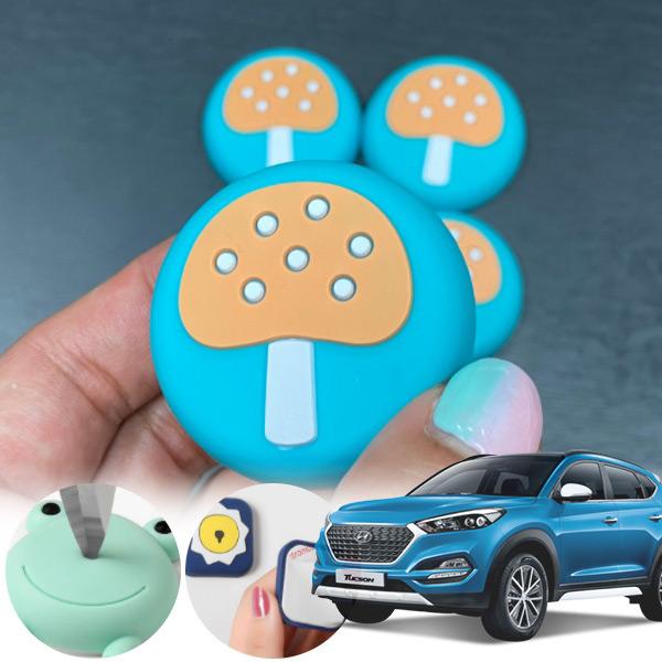 투싼(올뉴)(16~) 유카 독버섯 도어가드 4p cs01058 차량용품