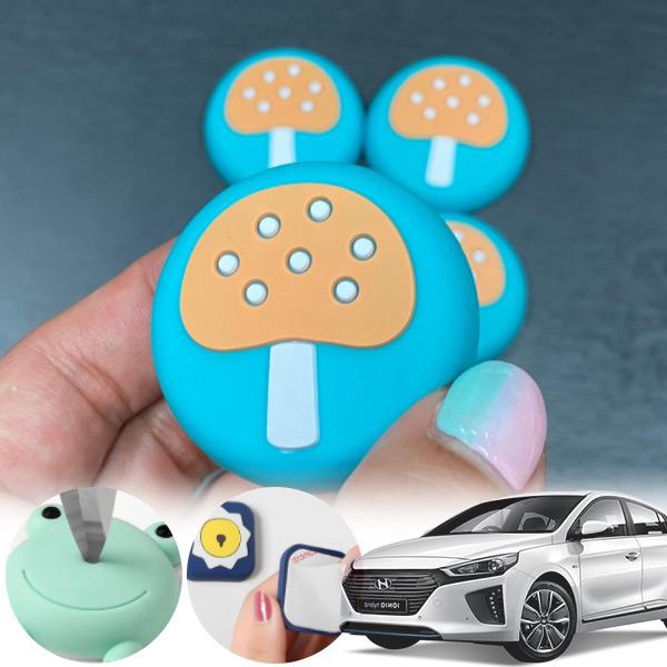아이오닉 유카 독버섯 도어가드 4p cs01061 차량용품
