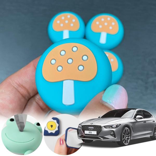 제네시스G70 유카 독버섯 도어가드 4p cs01068 차량용품