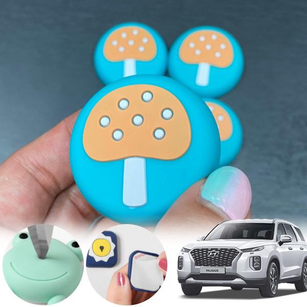 팰리세이드 유카 독버섯 도어가드 4p cs01075 차량용품