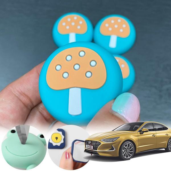 쏘나타DN8 유카 독버섯 도어가드 4p cs01076 차량용품