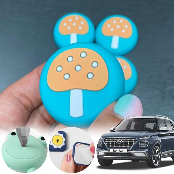 베뉴 유카 독버섯 도어가드 4p cs01078 차량용품