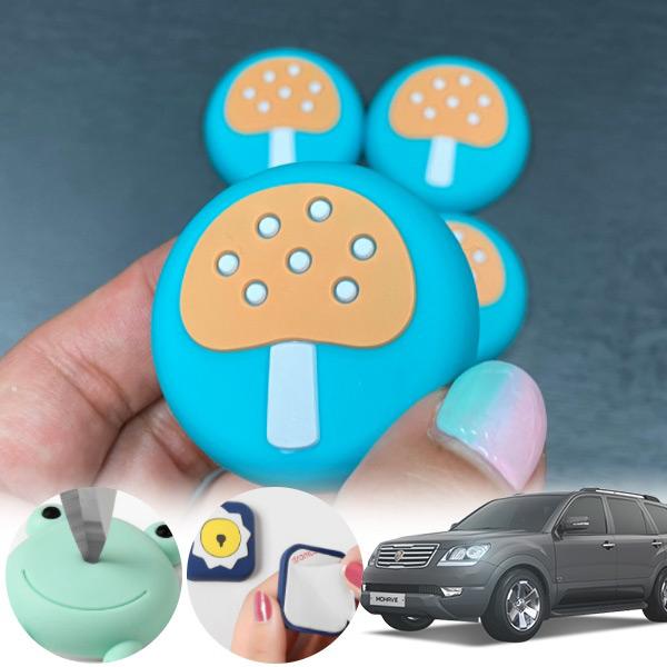 모하비 유카 독버섯 도어가드 4p cs02034 차량용품