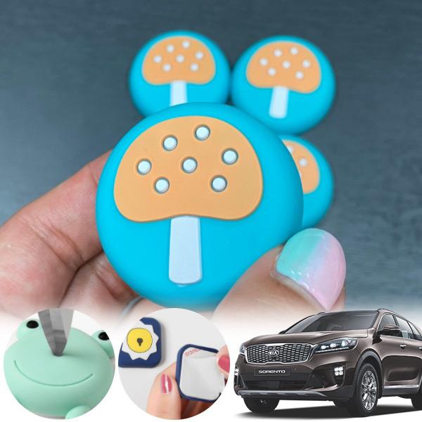 쏘렌토(올뉴)(15~) 유카 독버섯 도어가드 4p cs02052 차량용품