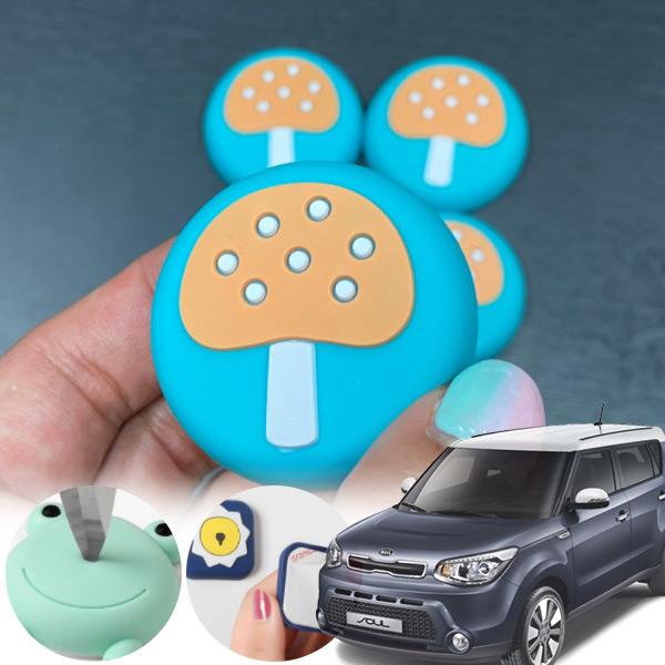 쏘울(올뉴)(14~) 유카 독버섯 도어가드 4p cs02055 차량용품