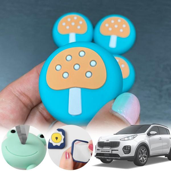 스포티지QL(16~) 유카 독버섯 도어가드 4p cs02056 차량용품