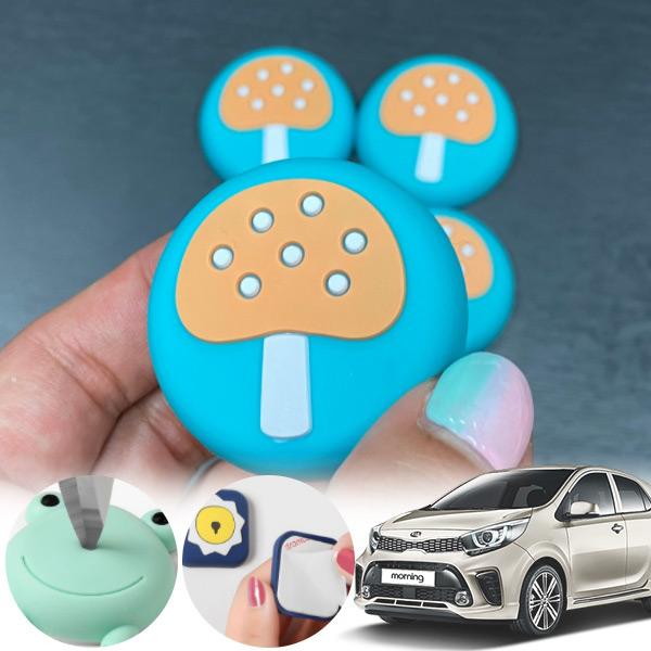모닝(올뉴)(17~) 유카 독버섯 도어가드 4p cs02062 차량용품