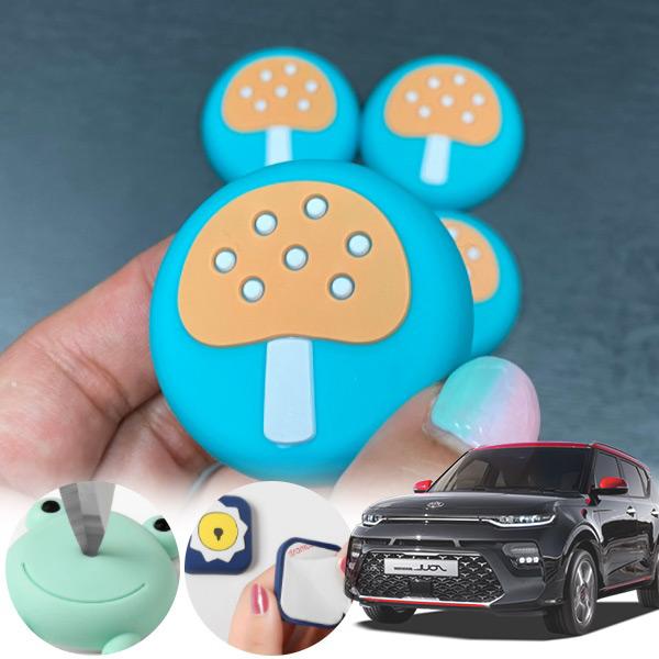 쏘울부스터 유카 독버섯 도어가드 4p cs02065 차량용품