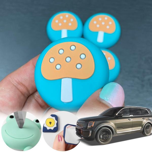 텔루라이드 유카 독버섯 도어가드 4p cs02066 차량용품