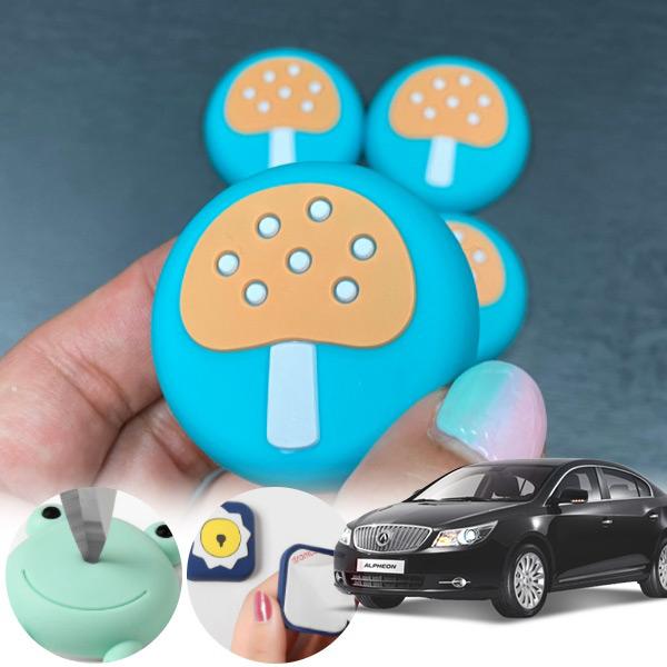 알페온 유카 독버섯 도어가드 4p cs03022 차량용품
