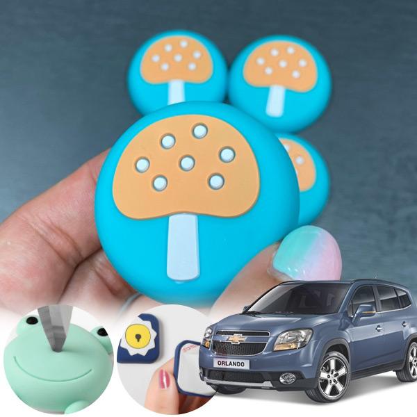 올란도 유카 독버섯 도어가드 4p cs03026 차량용품