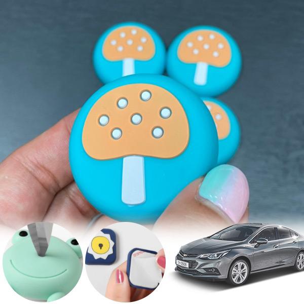 크루즈(올뉴) 유카 독버섯 도어가드 4p cs03036 차량용품